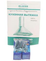 Вытяжка каминная ELIKOR ЭПСИЛОН 60П-430-П3Л бежевый