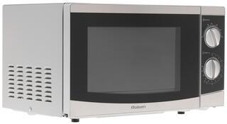 Микроволновая печь Rolsen MS2080MY серебристый