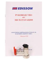Водонагреватель Edisson EDF 50V