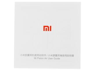 Наушники Xiaomi JNEJ01JY