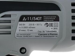 Дрель Интерскол ДУ-11/540Т