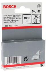 Гвозди Bosch 1609200378