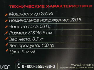 Кофемолка Endever Costa-1053 белый