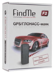 GPS маяк FindMe F2