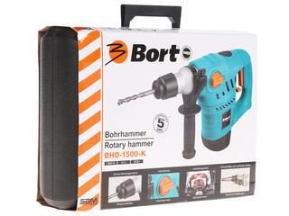 Перфоратор BORT BHD-1500-K