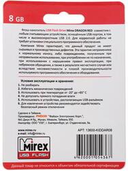 Память USB Flash Mirex Dragon Red 8 Гб