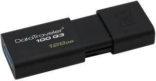 Память USB Flash Kingston DataTraveler DT100G3 128 Гб