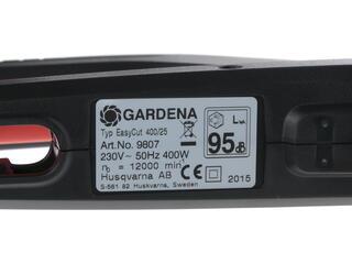 Триммер электрический Gardena EasyCut 400/25