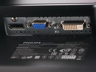 "24"" Монитор Philips 241B4LPYCB"