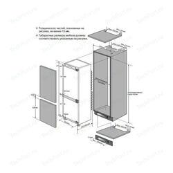 Холодильник с морозильником LG GR-N309LLB