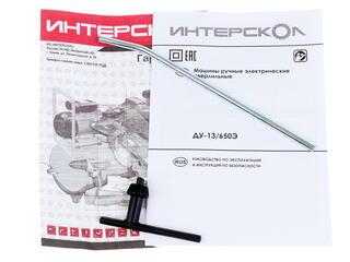 Дрель Интерскол ДУ-13/650Э