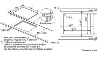Электрическая варочная поверхность Siemens ET801SC11D