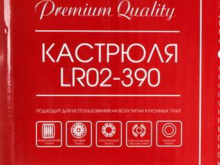 Кастрюля Lara LR02-390 серебристый