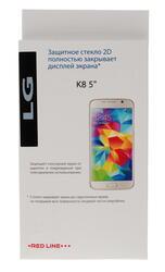 """5"""" Защитное стекло для смартфона LG K350E К8"""