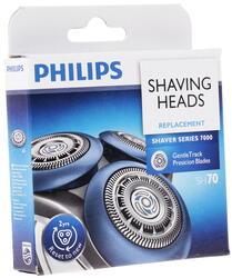 Бритвенные головки PHILIPS GentleTrack SH70/50