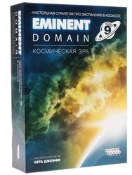 Игра настольная Eminent Domain. Космическая Эра