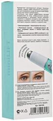 Прибор по уходу за кожей вокруг глаз Gezatone m809