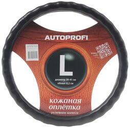 Оплетка на руль AUTOPROFI AP-765 черный
