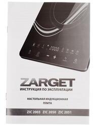 Плитка электрическая Zarget ZIC 2051 черный