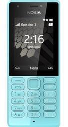 Сотовый телефон Nokia 216 Blue голубой