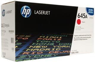 Картридж лазерный HP C9733A
