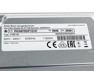 Электрическая варочная поверхность BOSCH PKM875DP1D