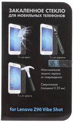 """5"""" Защитное стекло для смартфона Lenovo Z90 Vibe Shot"""