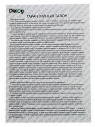 Наушники Dialog M-480HV