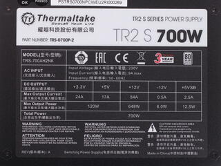 Блок питания Thermaltake TR2 S 700W [TRS-0700P-2]
