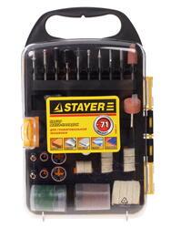"""Насадки для гравера STAYER """"MASTER"""" 29902-H71"""