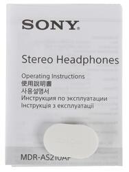 Стереогарнитура Sony MDR-AS210AP