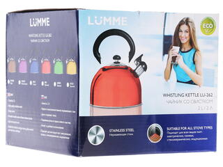 Чайник Lumme LU-262 синий