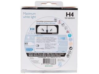 Галогеновая лампа Philips White Vision 12342WHVSM