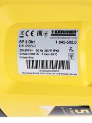 Погружной насос Karcher SP 3 Dirt