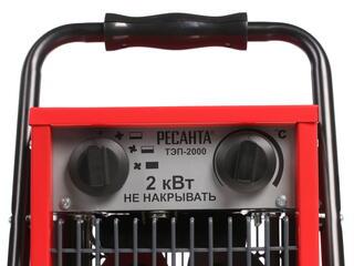 Тепловая пушка электрическая Ресанта ТЭП-2000