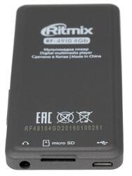 Мультимедиа плеер RITMIX RF-4910 серый