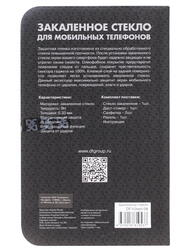 "4.7"" Защитное стекло для смартфона HTC Desire 526G, HTC Desire 526G+"