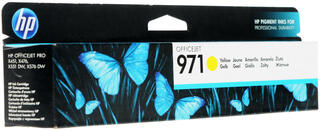 Картридж струйный HP 971 (CN624AE)