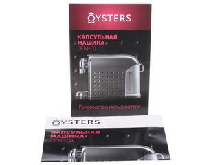 Кофемашина Oysters CСM-01 черный