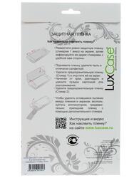 "6.8""  Пленка защитная для смартфона Asus ZenFone 3 Ultra ZU680KL"