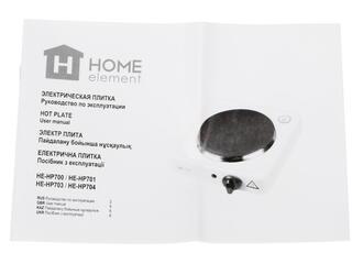 Плитка электрическая Home element HE-HP704 белый