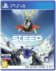 Игра для PS4 Steep Gold Edition