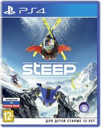 Игра для PS4 Steep