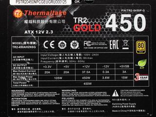 Блок питания Thermaltake TR2 450W [TR2-0450P-G]