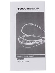 Набор для маникюра и педикюра Touchbeauty AS-1039
