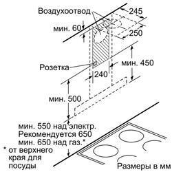 Вытяжка каминная Bosch DWB068J50 серебристый