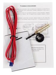 Парковочный радар AutoExpert PS-4Z S