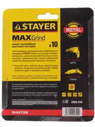 Насадки для гравера Stayer 2989-H10