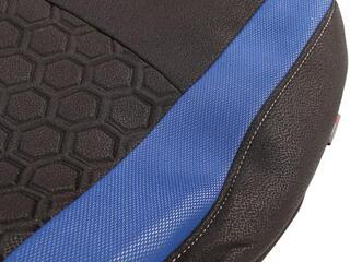 Чехлы на сиденье PSV Beemaster синий