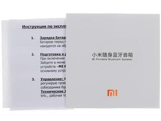 Портативная колонка Xiaomi Mi Portable Round Box золотой